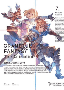 Granblue Fantasy The Animation: Kabocha no Lantern