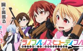 Rifle Is Beautiful الحلقة 1
