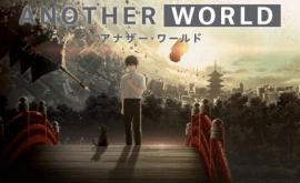 Another World الحلقة 1