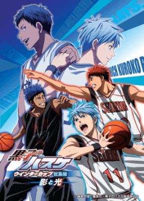 Kuroko no Basket Movie 1: Winter Cup - Kage to Hikari