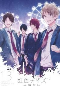 Days Sub Indo : Download, Anime, School, Zerocora7