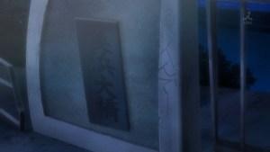 美浜大橋に到着の図