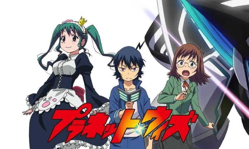 Planet With Subtitle Indonesia Batch (Episode 01-12)