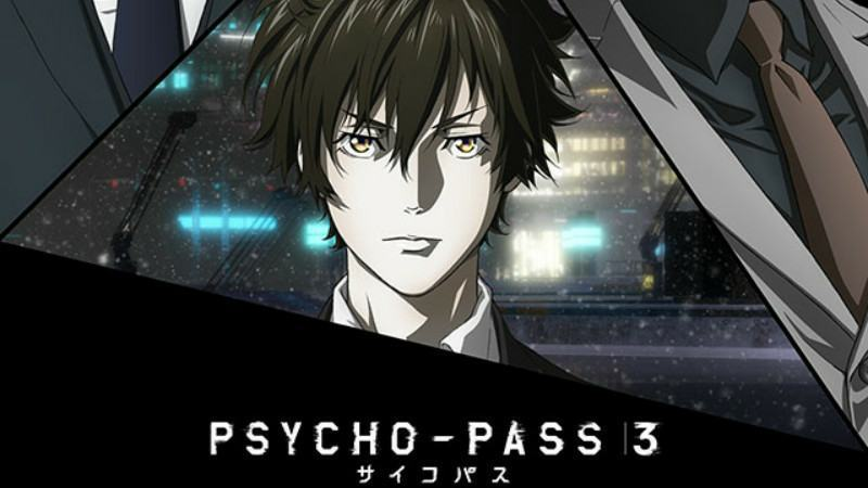 Psycho-Pass 3: First Inspector BD Movie Subtitle Indonesia