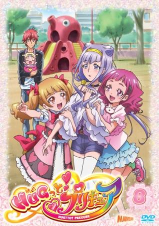 『HUGっと!プリキュア』DVDvol.8 2019年1月16日(水)発売!