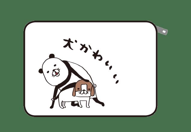 『パンダと犬 犬かわいいBOOK』(ぴあ)スピルハンバーグトランスフォームリュック ※イメージ