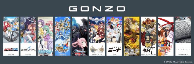 GIFMAGAZINE x アニメーションスタジオ「GONZO」コラボGIFチャンネルを開設!