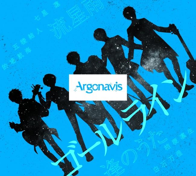 """『BanG Dream!』発のボーイズバンド """"Argonavis""""1st Single「ゴールライン」本日発売!"""