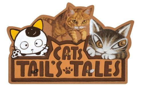 猫好き必見!猫だらけのオムニバス映画の製作決定! 「ダヤンとタマと飛び猫と ~3つの猫の物語~」 5月10日(金)より公開!