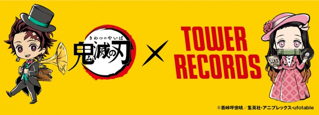 TOWERanime presents 「鬼滅の刃×TOWER RECORDS」POP UP SHOP