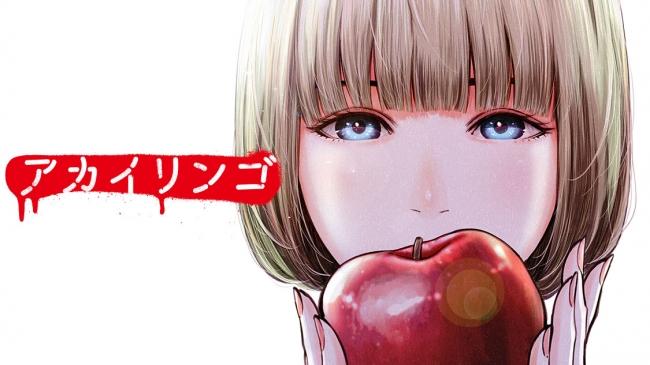 アカイリンゴ 【マンガ】「推しアイドルがまさか…」性行為に嫌悪感を持つ男子高校生が絶望した理由(コミックDAYS)