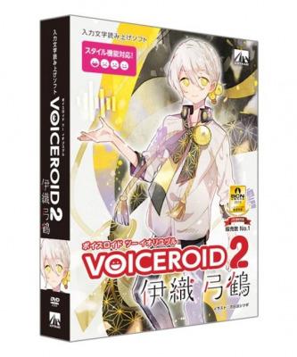 音声合成エーアイ、自社新キャラクターによる読み上げソフト 「VOICEROID2 伊織弓鶴」AHSより2/27発売開始