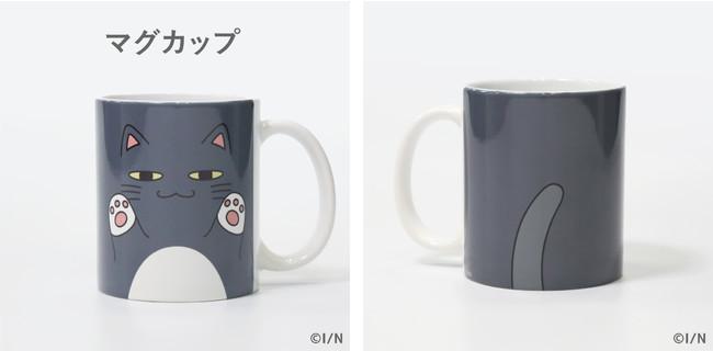 【叶】ロト マグカップ