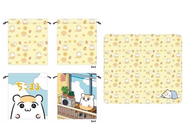 巾着/各900円・マウスパッド/1,500円