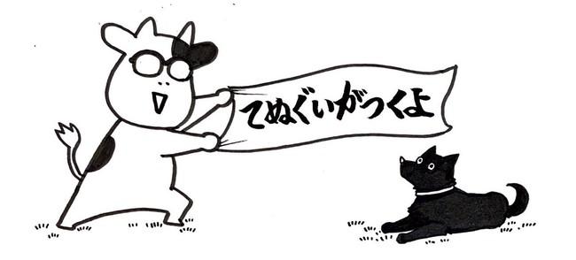 荒川弘描き下ろし『百姓貴族 (7) 特装版』告知カット