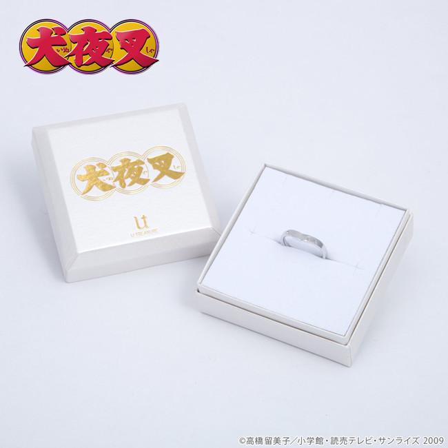「殺生丸 リング」専用BOX