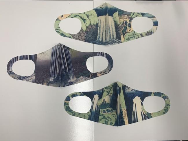 「諸国瀧回り」シリーズから「飛沫どころか滝マスク」