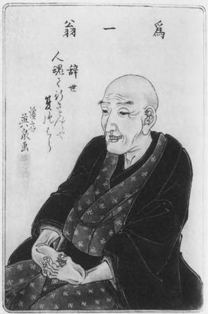 渓斎英泉「北斎肖像画」国立国会図書館デジタルコレクション