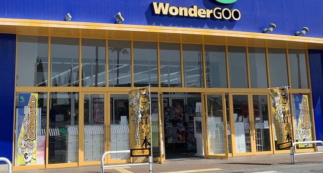 ※「とらのあな出張所in WonderGOO TSUTAYAつくば店」イメージ