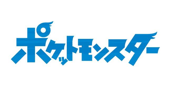 5月28日(金)放送のアニポケにシゲルが登場!  声優・小林優子さんからコメントが到着!