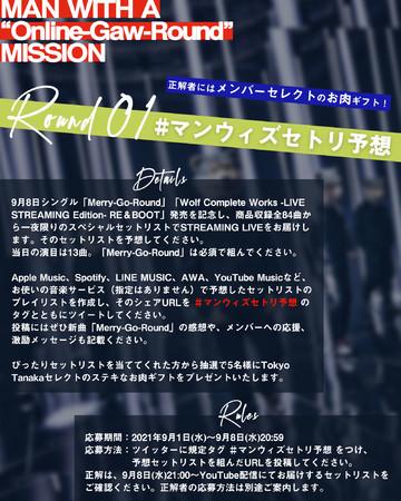 "MAN WITH A ""Online-Gaw-Round"" MISSION Round1"