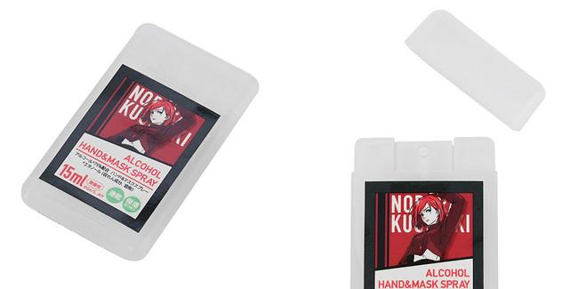 ハンド&マスク用カード型アルコールスプレー/釘崎 野薔薇