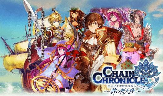 opening & ending Chain Chronicle Haecceitas no Hikari