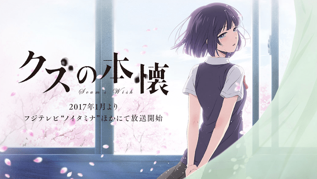 Download Opening & Ending Kuzu no Honkai