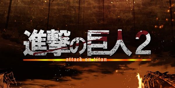 Ost Shingeki no Kyojin Season 2