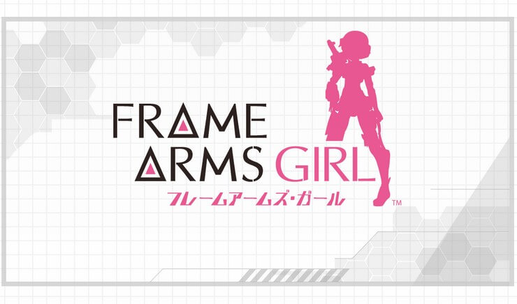 Download ost Frame arms girl