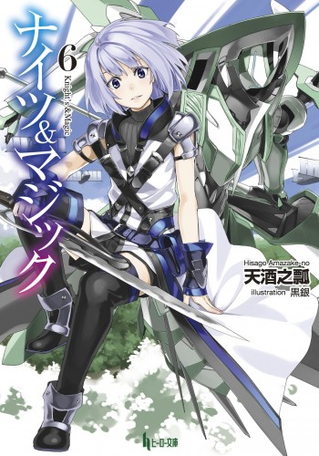 Download Opening Ending Knight's & Magic