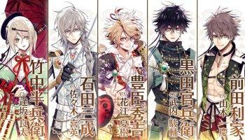 Anime Ost Download Opening Ending Sengoku Night Blood Updated