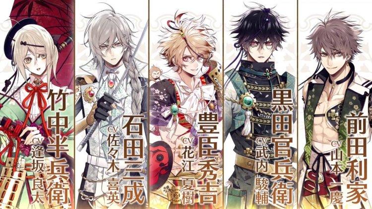 Anime Ost: Download Opening Ending Sengoku Night Blood