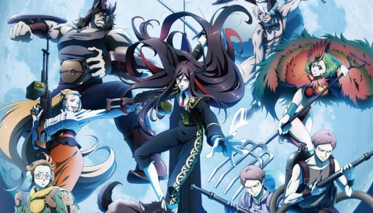 Anime Ost: Download Opening Ending Juuni Taisen