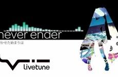 Hatsune Miku - Never Ender