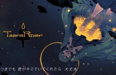 Hatsune Miku - Tears River