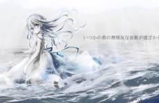 V Flower - Frost