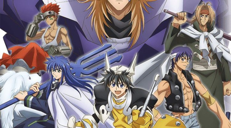 Anime Ost: Download Opening Ending Hakyuu Houshin Engi
