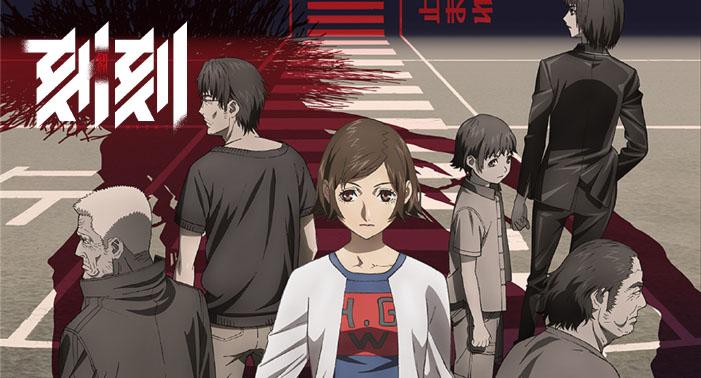 Anime Ost: Download Opening Ending Kokkoku