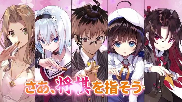Anime Ost: Download Opening Ending Ryuuou no Oshigoto!
