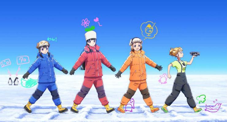 Anime Ost: Download Opening Ending Sora yori mo Tooi Basho