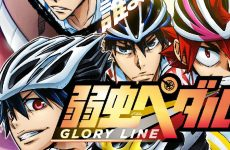 Anime Ost: Download Opening Ending Yowamushi Pedal: Glory Line