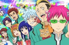 Download Opening Ending Saiki Kusuo no Ψ-nan 2