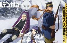 Anime Ost: Download Opening Ending Golden Kamuy