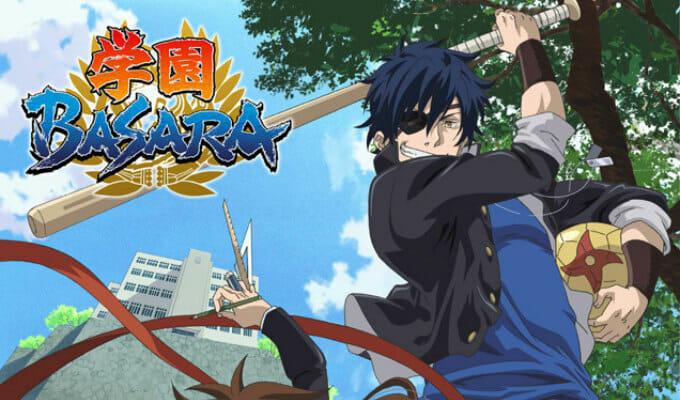 Anime Ost: Download Opening Ending Gakuen Basara