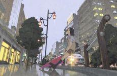 Cis - et pluvia Ignea in Acoustic Cover