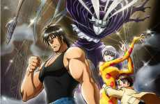 Anime Ost: Download Opening Ending Karakuri Circus