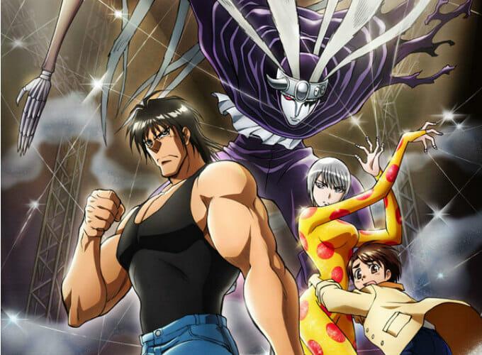 Anime Ost: Download Opening Ending Karakuri Circus