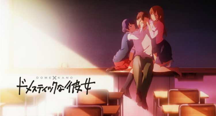 Anime Ost: Download Opening Ending Domestic na Kanojo