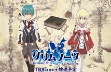 Anime Ost: Download Opening Ending Grimms Notes The Animation
